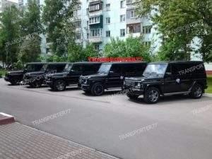 Прокат Гелендвагена в Москве