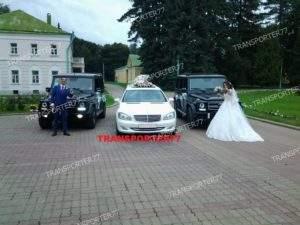 Прокат геликов на свадьбу в Москве