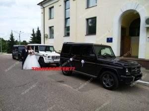 Аренда белого и чёрных Гелендвагенов на свадьбу